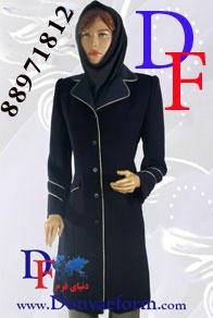 فروش لباس فرم اداری خانمها