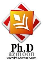 دانلود سوالات استعداد تحصیلی دکتری ۹۲ کشاورزی و منابع طبیعی