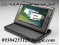 mini laptop netbook note book tablet pc 02155075375 stock laptop stock notebook second hand laptop  - notebook