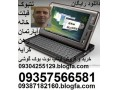 notebook acer model fablet vaio 500 هزار - notebook
