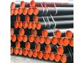 API 5CT ERW Casing Steel Pipe - steel