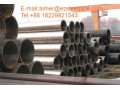 ASTM A36 Structural steel tube  - steel